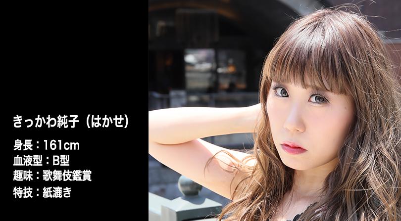 ぉ たぬき む カフェ あっ と ほ @ほぉ〜むカフェ大阪本店